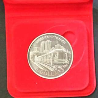1989 Singapore $5 Mass Rapid Transit Commemorative Coin