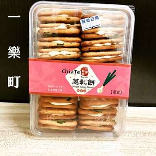 佳德蔥軋餅(18入/24入)