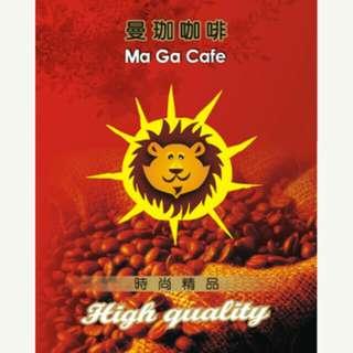 頂級黃金曼特寧 AAA等級 中烘焙咖啡豆(半磅)