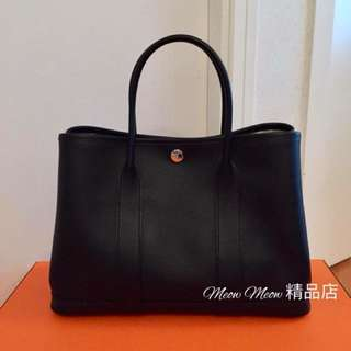 Hermes Garden Party 30cm Black Epsom