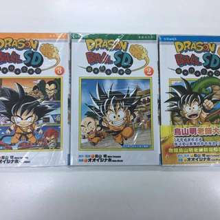 Dragonball SD. #1-3. 全新共三本