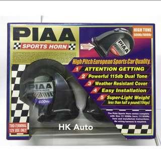 Piaa Sport Horn High Pitch European Sport Car Quality High Tone 500Hz...