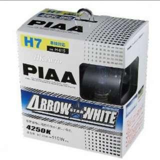Piaa H7 White Arrow Star 4250k Halogen Light Bulb