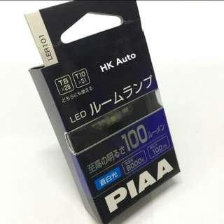 Piaa LED 8000K T10×31