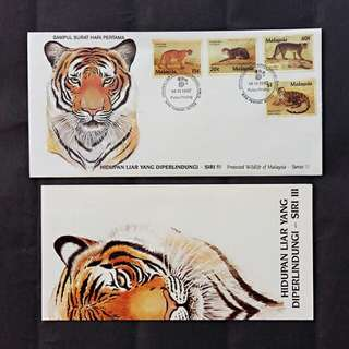 First Day Cover-Protected Wildlife of Malaysia Series III