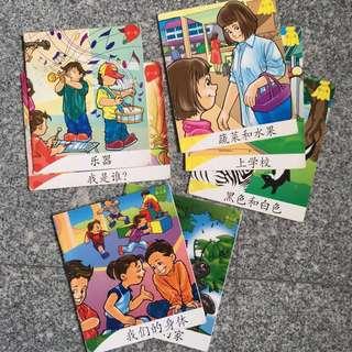 果园系列 (第一、二、三集) with flash cards