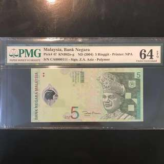 "2004 Malaysia 🇲🇾 Polymer RM5, First Prefix ""CA"" CA 0000111 Fancy Low Binary Serial Number, PMG 64 EPQ 首冠 3条111小号"