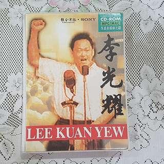 Lee Kuan Yew CD documentary