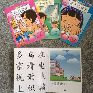 (x37) SCROLL Chinese Storybooks