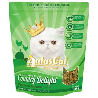 Aatas Cat Delight Dry Food (Jurong West)