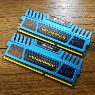 Corsair Vengeance 4GB x 2 DDR3
