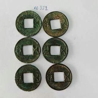 China Eastern Han Dynasty: Wu Zhu Bronze Coin (中國東漢:五珠青銅錢)