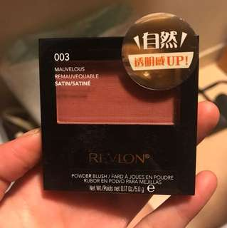 Revlon胭脂