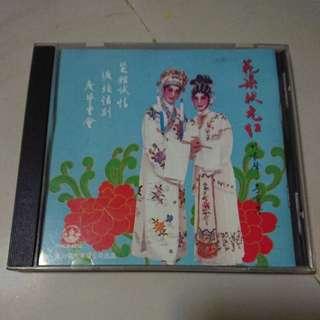 花染狀元紅 日本版 CD 林家聲 李寶瑩