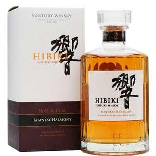 BNIB Hibiki Japanese Harmony