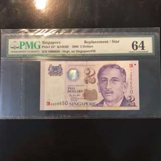"2000 Singapore 🇸🇬 Commemorative $2 Millennium Issue, Replacement ""5"" 008650 Low Number PMG 64"