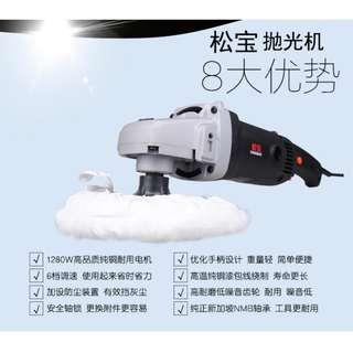 全新 220V強力打蠟機