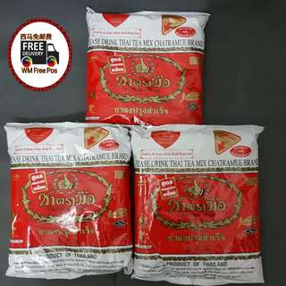 Red Tea Thai ( 3 Pack )