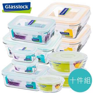 Glasslock 10pcs (new)