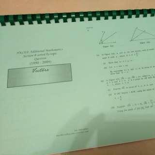 會考數學19年past paper 1990至2009年