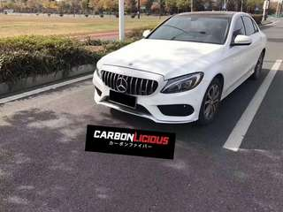 AMG Grill for latest C class,CLC & E