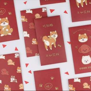 Dog Red Packet Angbao