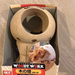 Brand new in package hamster hide out