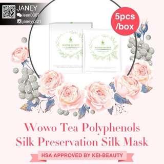 Wowo Tea Polyphenol Silk Mask 5pcs/box