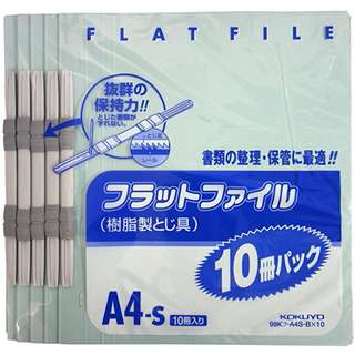 Kokuyo A4-S Flat File (10 pcs per pack)