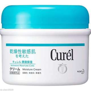Curel Intensive Moisture Cream 90g