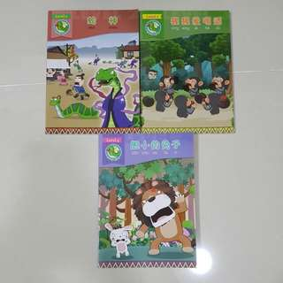 Chinese books with CD