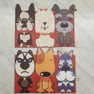 可愛狗狗紅包