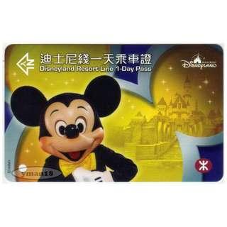 迪士尼線一天乘車證-米奇老鼠 (淨票)