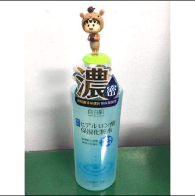自白肌 玻尿酸濃密保濕化妝水