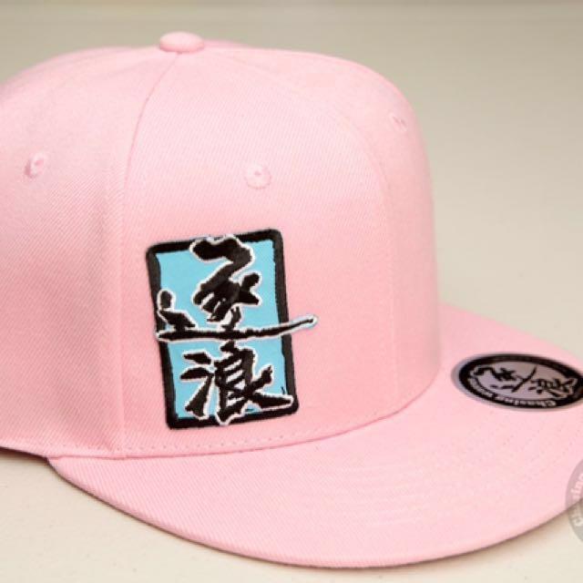 逐浪平沿棒球帽-粉紅色 四折!