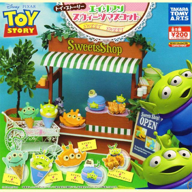 玩具總動員 三眼怪 全套 甜點系列 轉蛋 扭蛋 吊飾 馬卡龍/爆米花/冰淇淋/鬆餅/可麗餅
