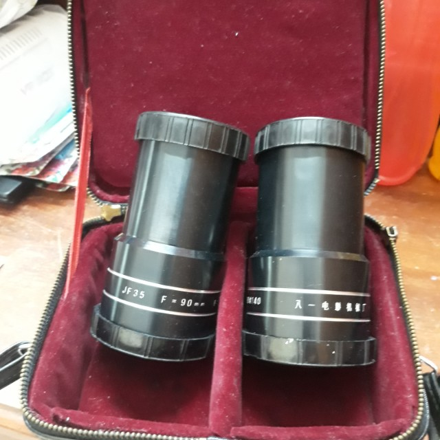 Antique lens with box