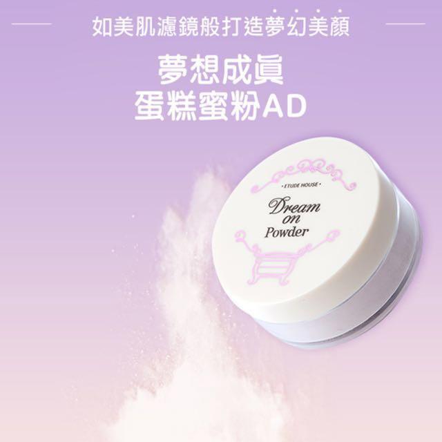 ETUDE HOUSE 夢想成真蛋糕蜜粉#02自然膚色 防曬SPF27/PA++