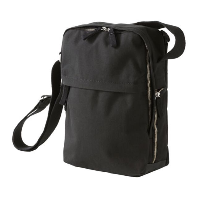 Ikea Forenkla family shoulder bag