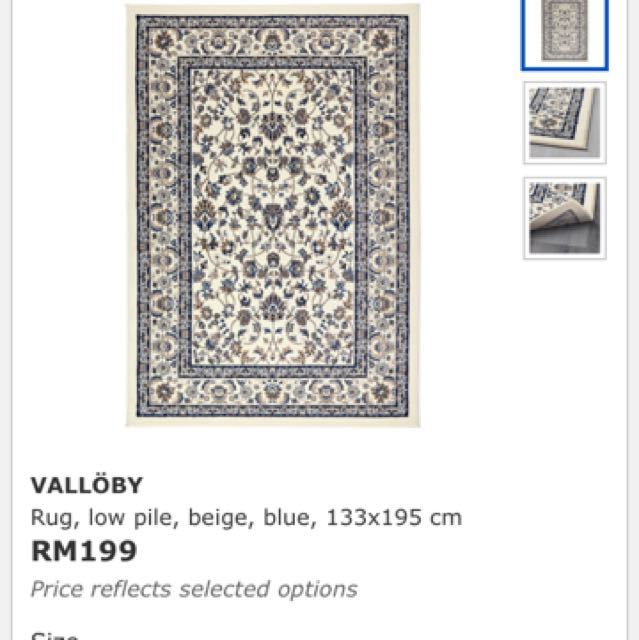 Ikea valloby carpet