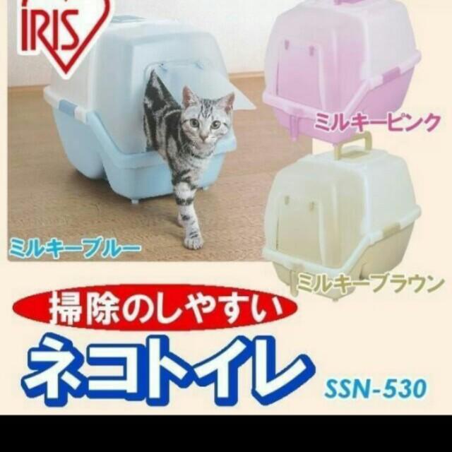 IRIS貓砂屋