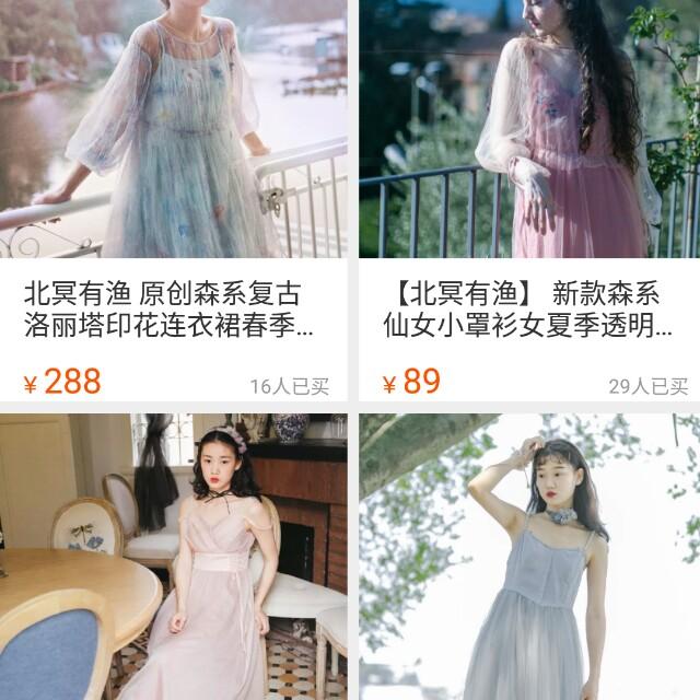 6db96e73ff2 Taobao buy for u