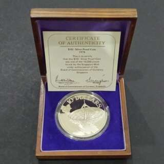 1978 Singapore $10 Satellite Silver Proof Coin