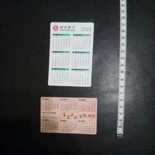 全新2018 恆生銀行和工銀亞洲細張年曆卡2張