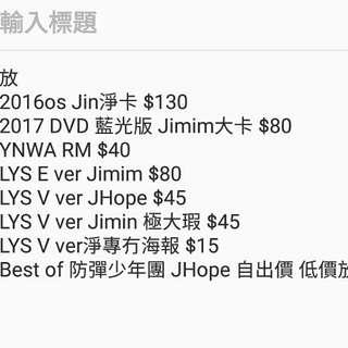 防彈少年團 BTS 專輯小卡