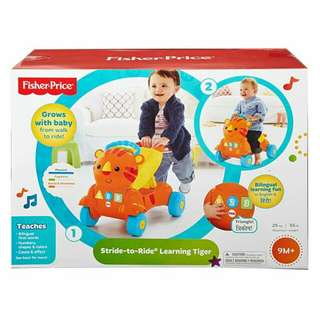 Fisher Price Stride To Ride Musical Tiger