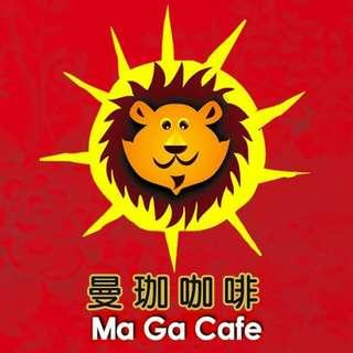 #好物免費送 曼珈咖啡 新鮮烘焙【曼巴綜合-半磅】