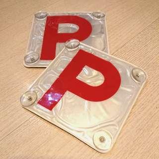 駕駛反光P牌一對