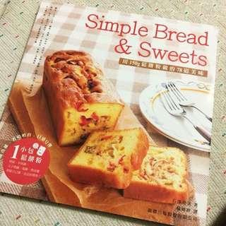 *全新麵包食譜/用150g鬆餅粉做的78道美味