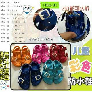 儿童彩色防水鞋